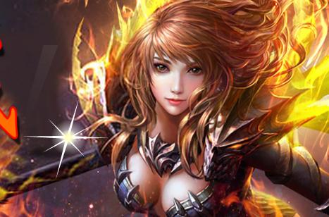 如何分辨传奇游戏里普通和极品半兽勇士